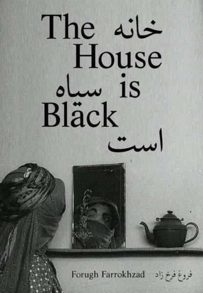 Furuğ'dan Sinemasal Bir Kara Şiir